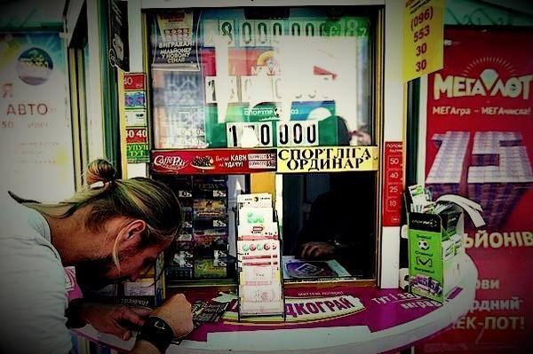 Если государство не владеет уставным капиталом оператора лотерей в размере 100%, то в названии лотерей не должны употребляться следующие словосочетания: «государственная лотерея», «национальная лотерея».